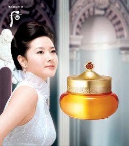 Mặt nạ đêm Whoo vàng Jiny Yang Sleeping Repair đắp khi ngủ