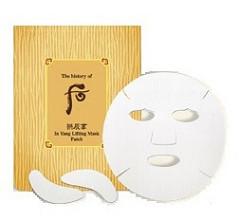 Mặt nạ Whoo vàng Jinh Yang Mask tạo độ ẩm săn chắc da